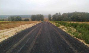 Дорога из асфальтовой крошки