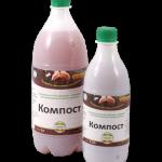 kompost-150x150
